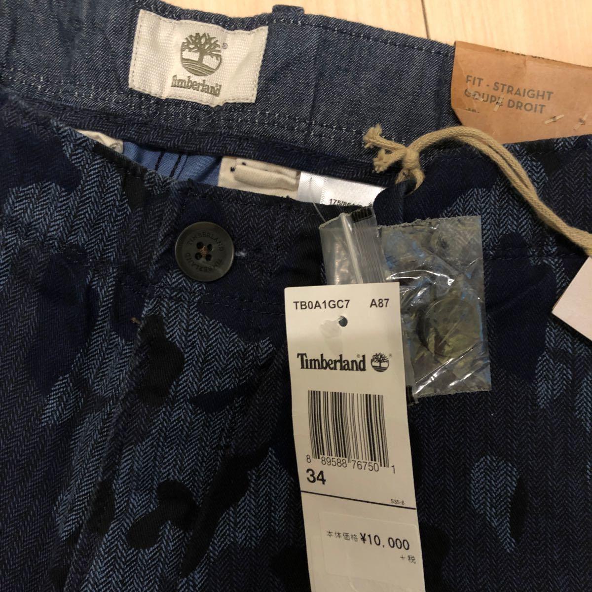 新品ショートパンツ カモフラ 迷彩 ハーフパンツ 34インチ