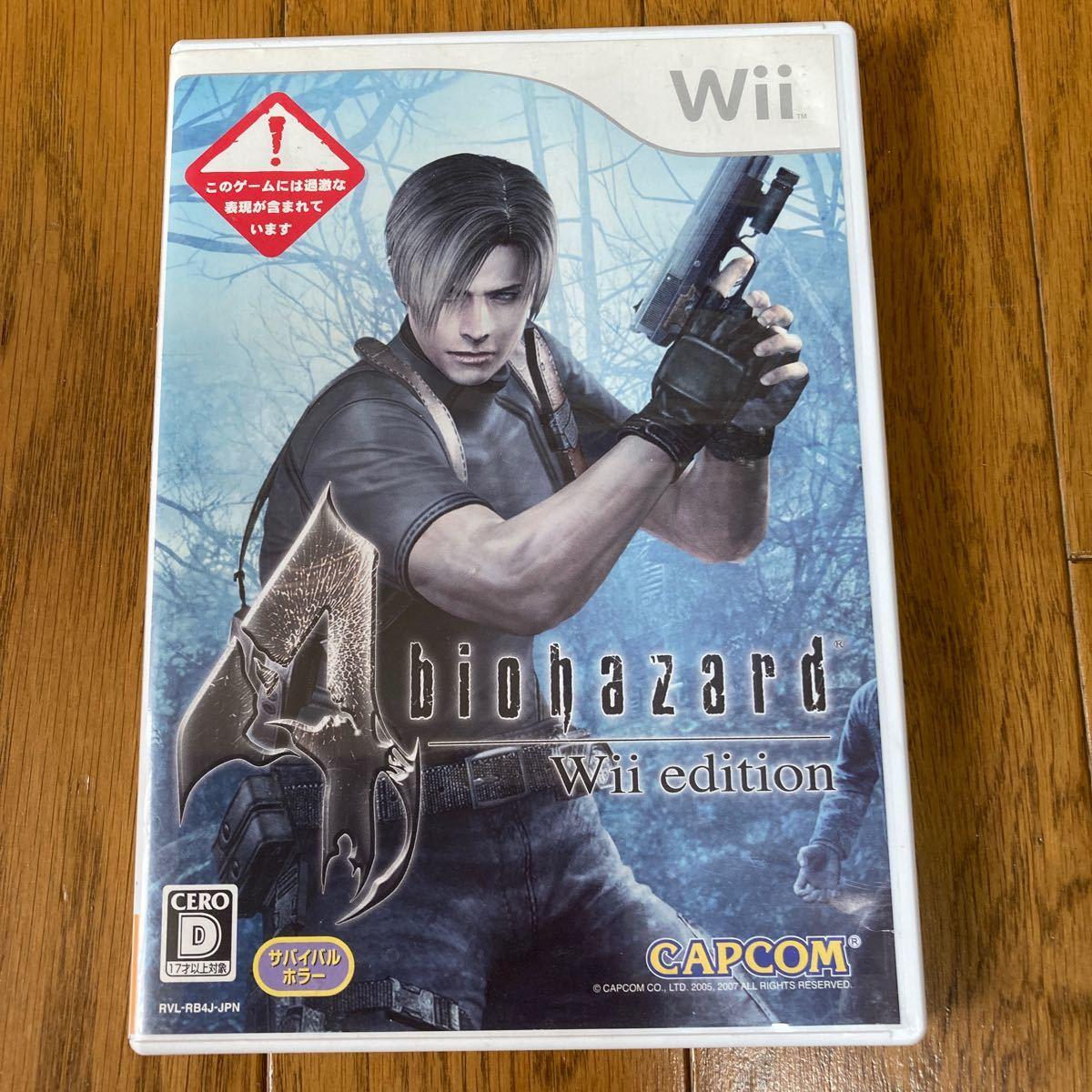 Wiiソフト バイオハザード4 Wiiエディション