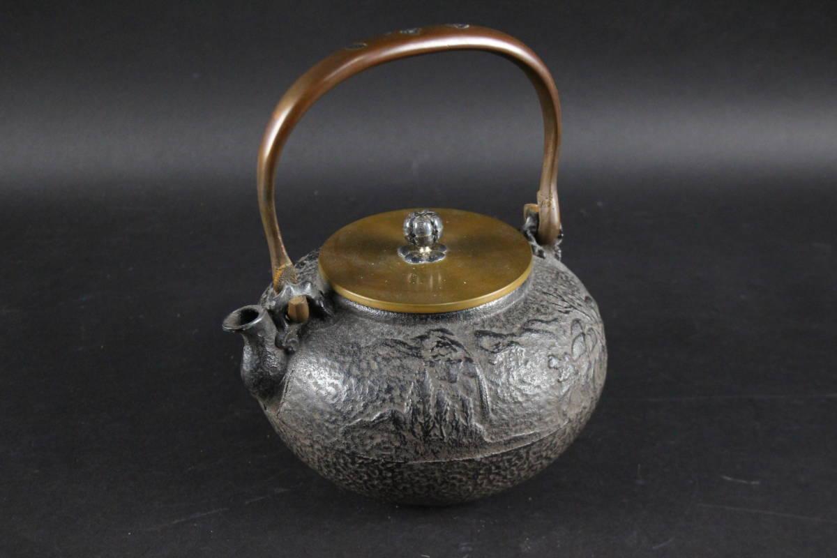 【朱】亀文堂造 銀摘象嵌提手山水地文鉄瓶 煎茶道具 時代古玩 [E69がぶ]