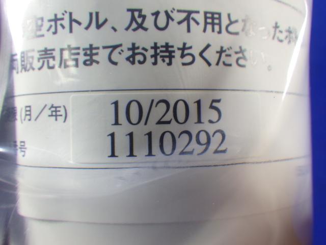 パンク修理キット 補修剤のみ ジャンク 期限切れ  送料520円  41_画像2