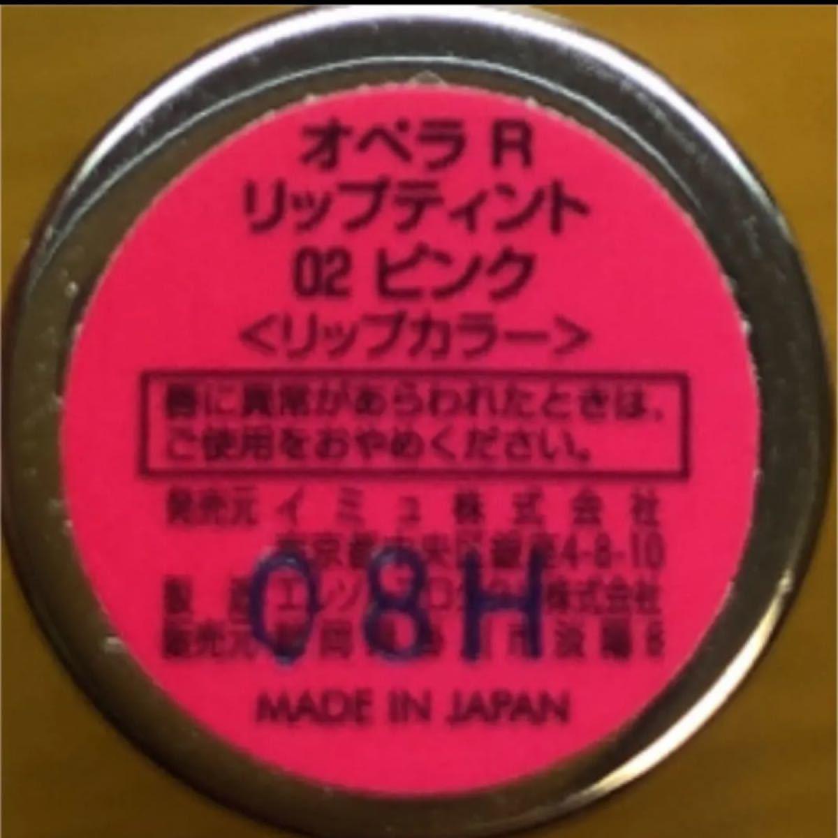 OPERA オペラ R リップティント 02 ピンク