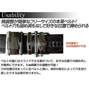 BT001 メンズ 高級本革 レザー ビジネス フォーマル ベルト 穴なし サイズオート調整可能 ブラック_画像3