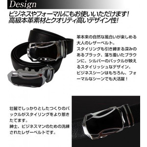 BT001 メンズ 高級本革 レザー ビジネス フォーマル ベルト 穴なし サイズオート調整可能 ブラック_画像4