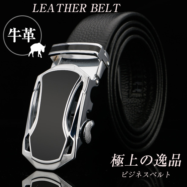BT001 メンズ 高級本革 レザー ビジネス フォーマル ベルト 穴なし サイズオート調整可能 ブラック_画像1