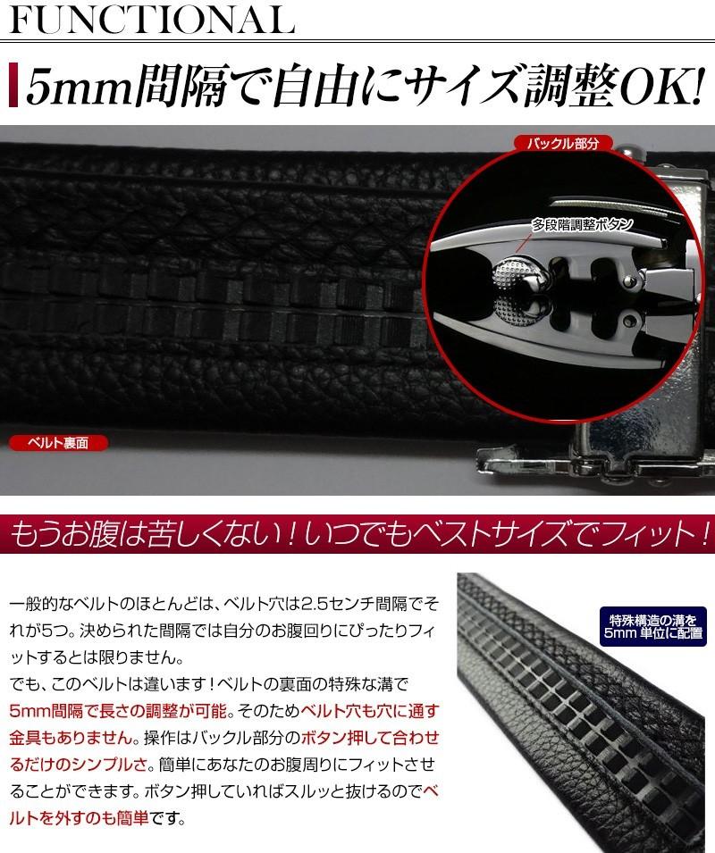 BT001 メンズ 高級本革 レザー ビジネス フォーマル ベルト 穴なし サイズオート調整可能 ブラック_画像2