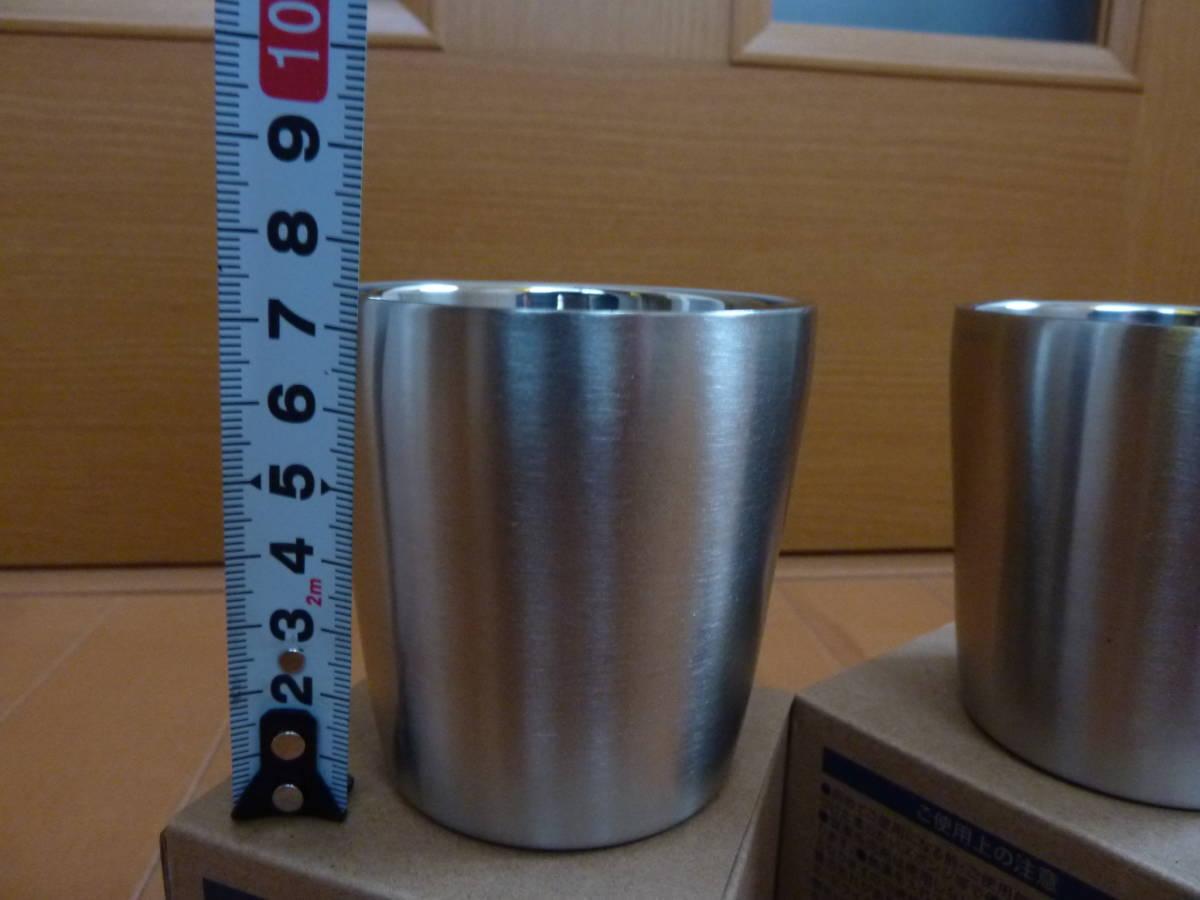 ステンレス 二重構造カップ 150ml タンブラー 新品未使用 2個セット送料無料