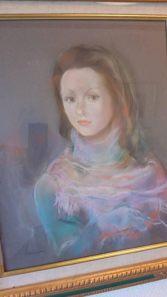 ◆◇松田穣 「女性」 パステル画 額装 美人画 真作保証◇◆_画像1