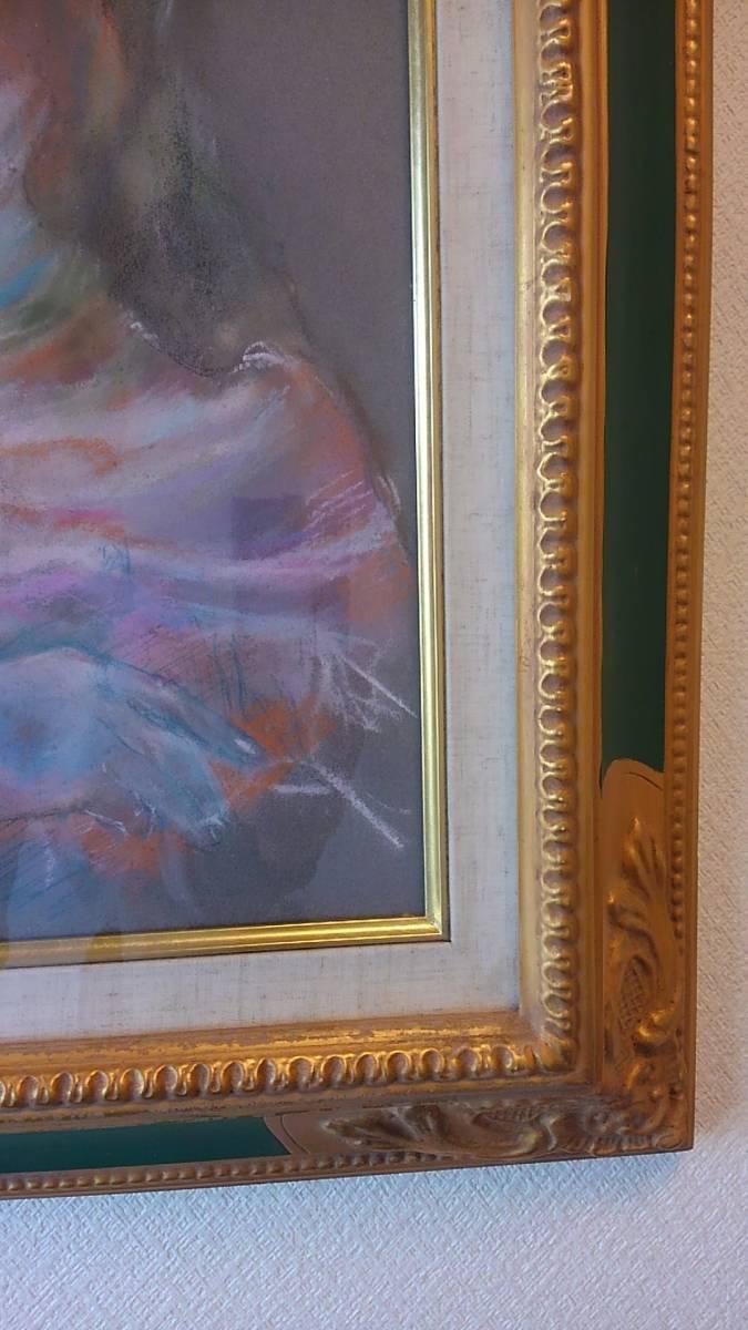 ◆◇松田穣 「女性」 パステル画 額装 美人画 真作保証◇◆_画像6