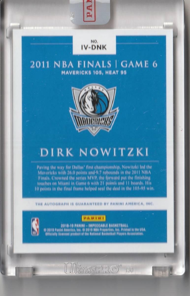 2018-19 PANINI IMPECCABLE Dirk Nowitzki VICTORY SIGNATURES Auto 直筆サインカード /10 10枚限定 2011 NBA CHAMPIONS_画像2