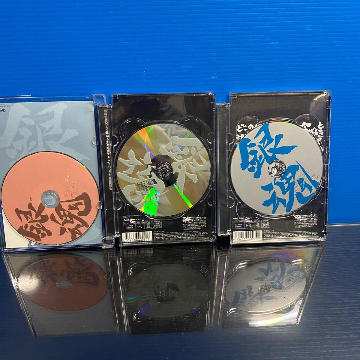 ☆銀魂シーズン其ノ弐03&02セット DVD