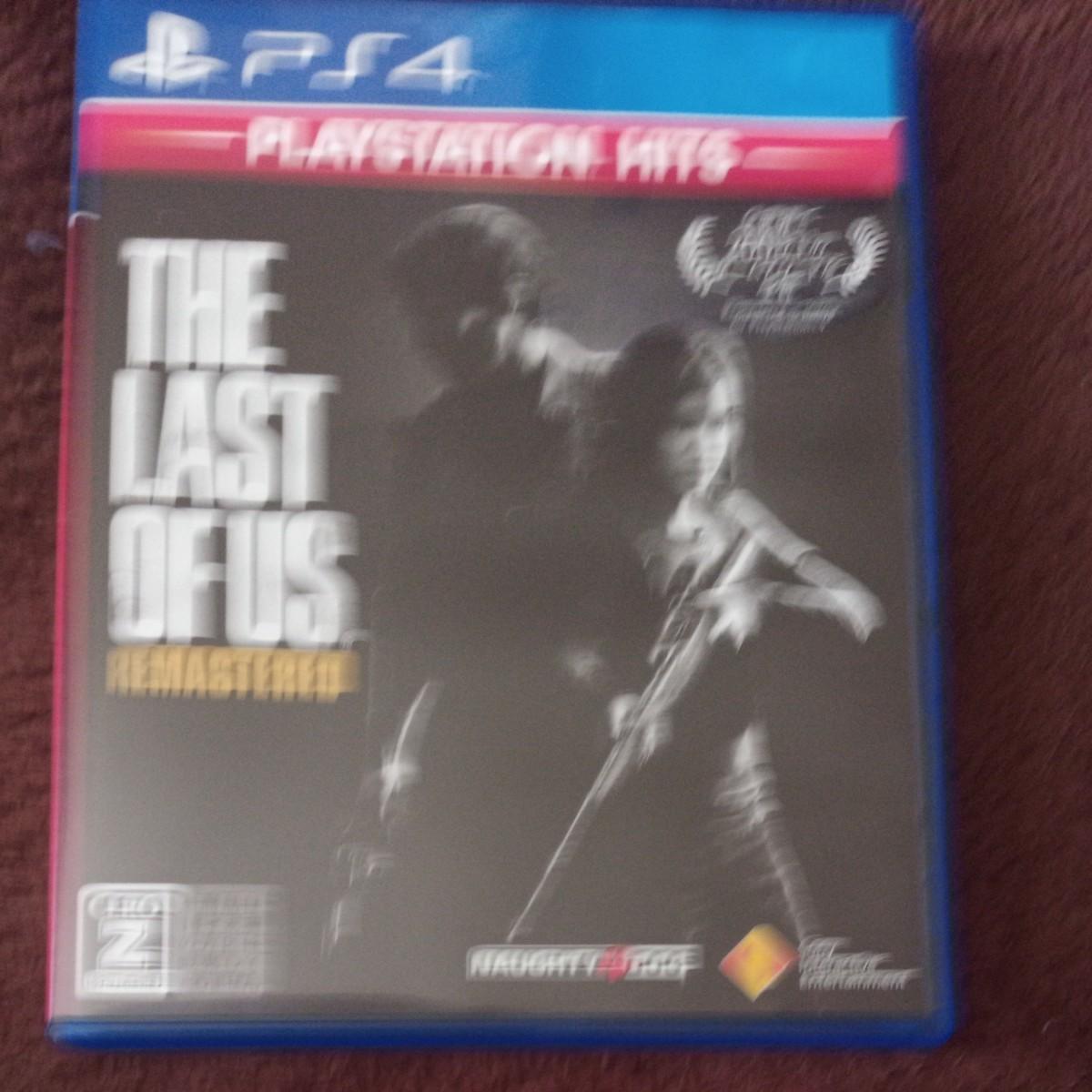 The Last of Us Remastered(ラスト・オブ・アス リマスタ