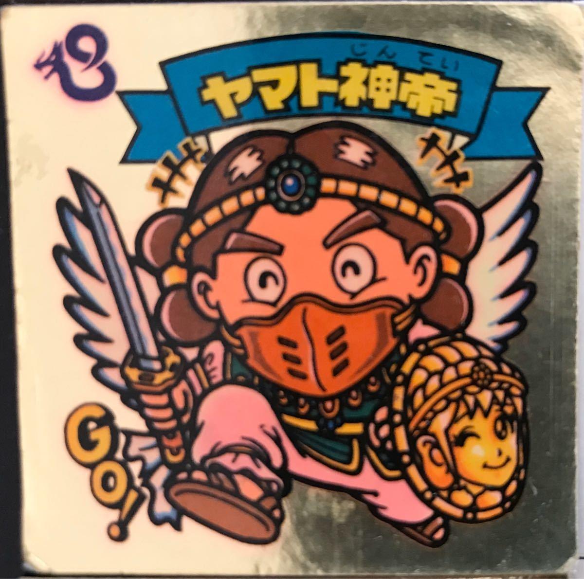 ビックリマンシール 第9弾 フルコンプ チョコ すくみ 当時物 送料込み!
