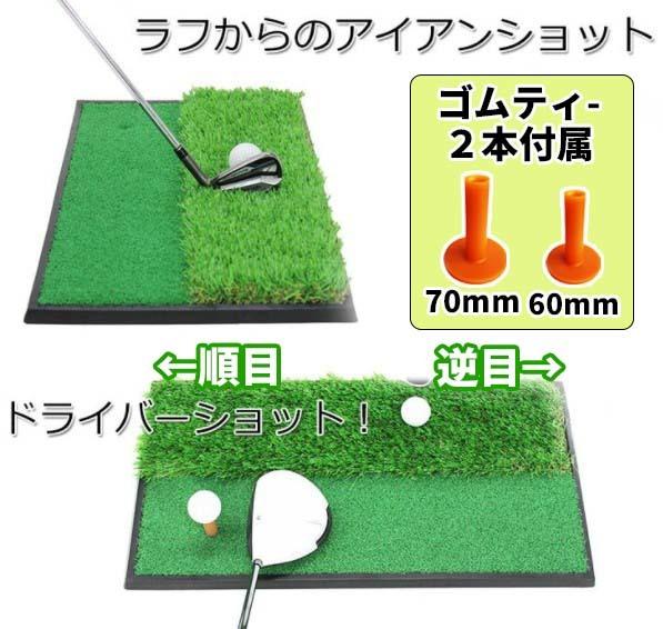 ゴルフ 練習ネット ゴルフ練習用ネット 自動返球 網 室内 屋外 アプローチ練習 ドライバー ゴルフ練習マット アイアン ゴムティー 練習器具_画像10