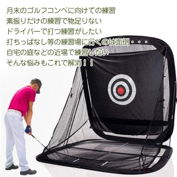 ゴルフ 練習ネット ゴルフ練習用ネット 自動返球 網 室内 屋外 アプローチ練習 ドライバー ゴルフ練習マット アイアン ゴムティー 練習器具_画像4