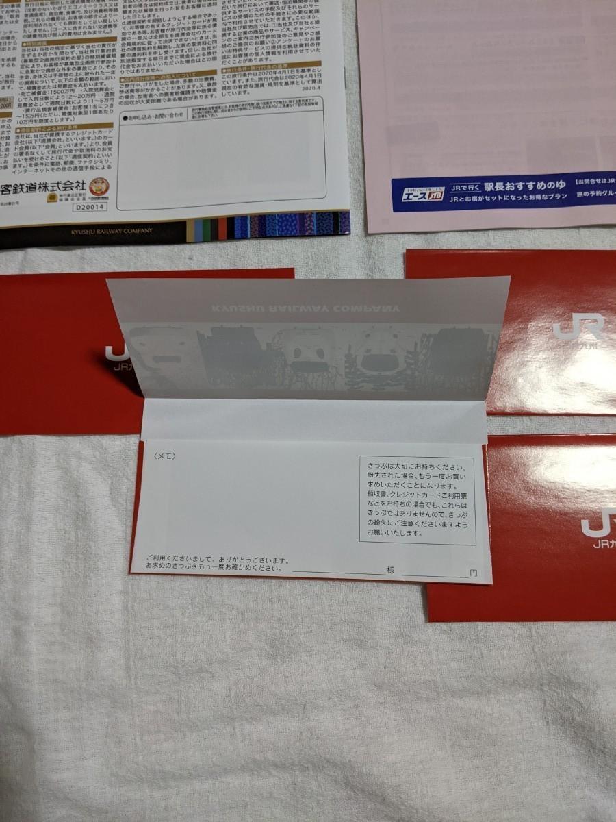 鉄道 鉄オタ JR JR九州 TICKETホルダー 九州限定版