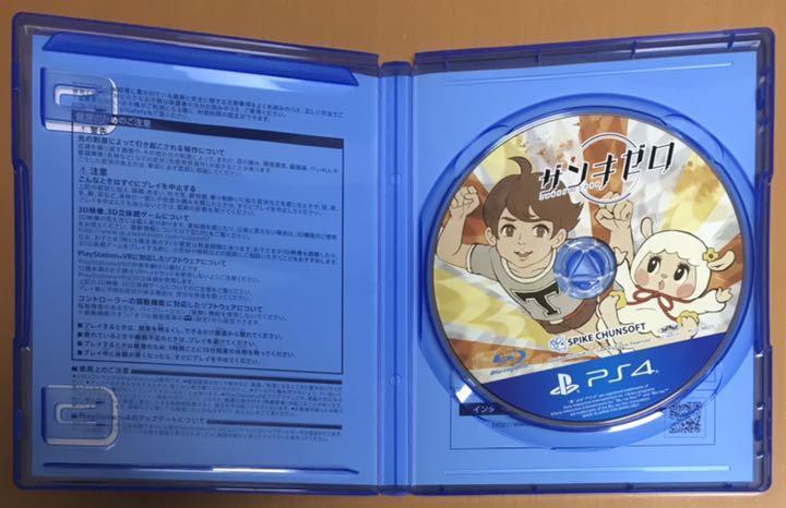 送料無料 PS4 ザンキゼロ ZANKI ZERO スパイク・チュンソフト Playstation4 残機 0 零 サバイバルRPG 即決 動作確認済 匿名配送