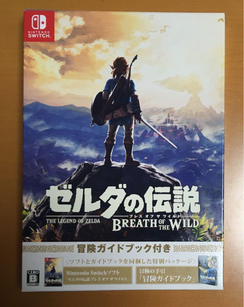 送料無料 ゼルダの伝説 ブレス オブ ザ ワイルド 冒険ガイドブック付き Nintendo Switch ニンテンドー スイッチ 即決 匿名配送 動作確認