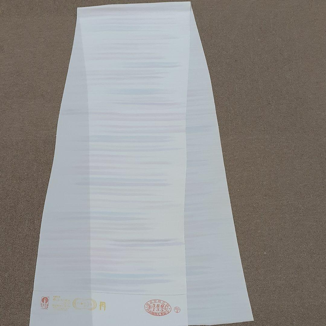 正絹 V-6 シルク 白地 カラフル 2m はぎれ ハギレ リメイク