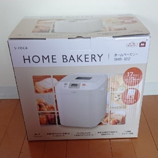 【新品】siroca シロカ  SHB-122  ホームベーカリー 餅つき