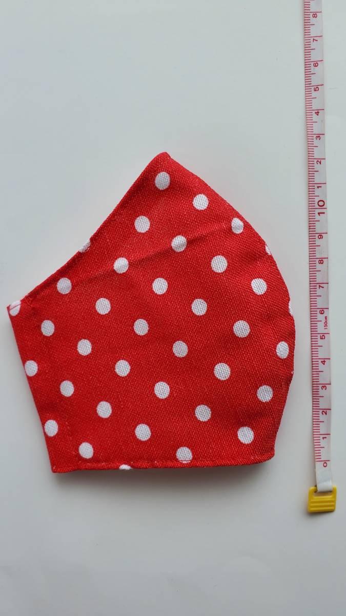 立体マスクカバー ドット柄 赤色 通気性の良い裏地 ダブルガーゼ_画像9