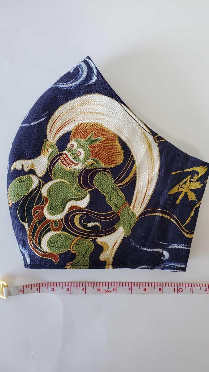 立体マスクカバー 和柄 風神雷神柄ネイビー(43) 通気性の良いダブルガーゼ裏地_画像8