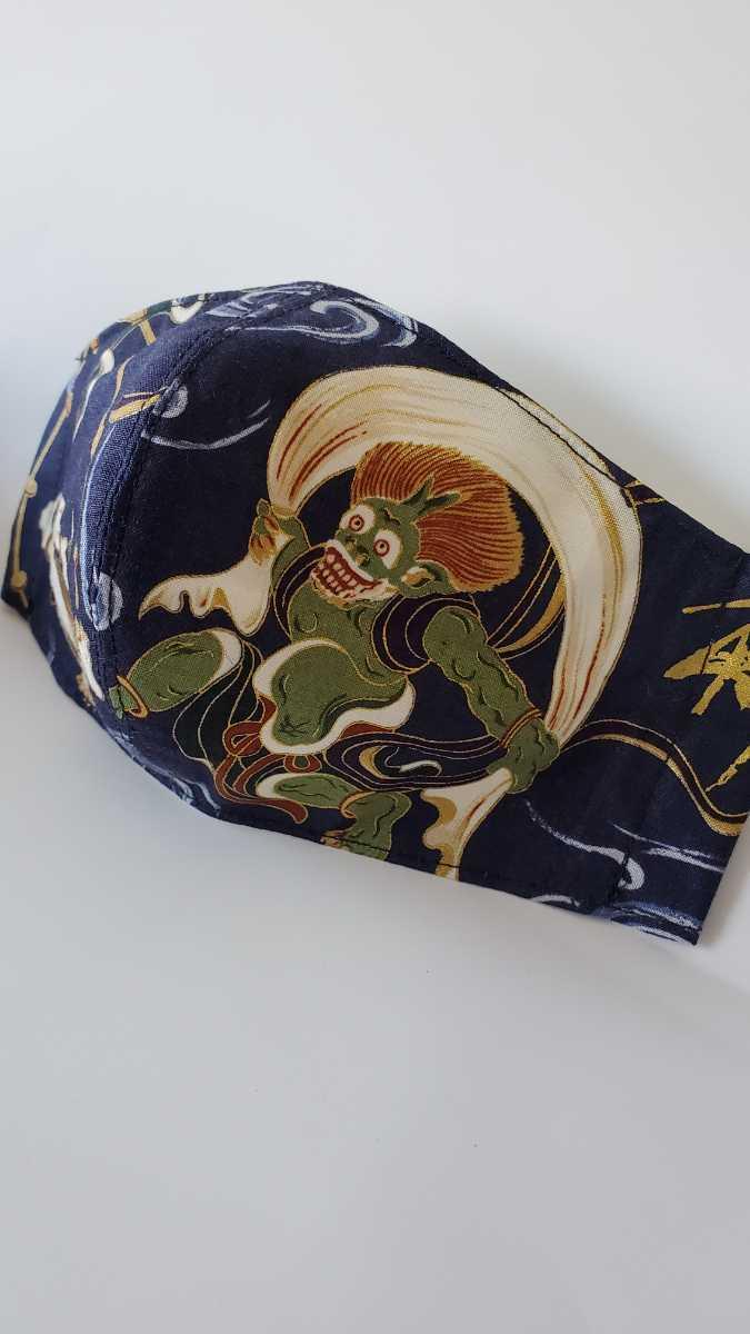 立体マスクカバー 和柄 風神雷神柄ネイビー(43) 通気性の良いダブルガーゼ裏地_画像2