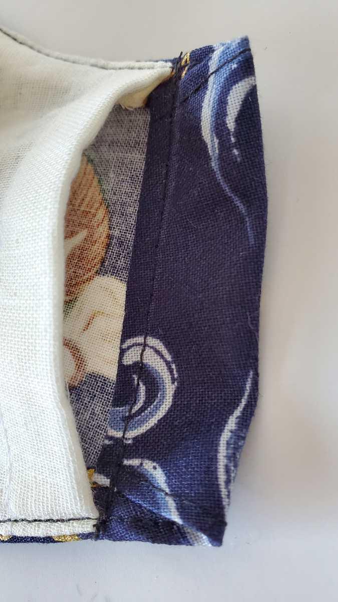 立体マスクカバー 和柄 風神雷神柄ネイビー(43) 通気性の良いダブルガーゼ裏地_画像6