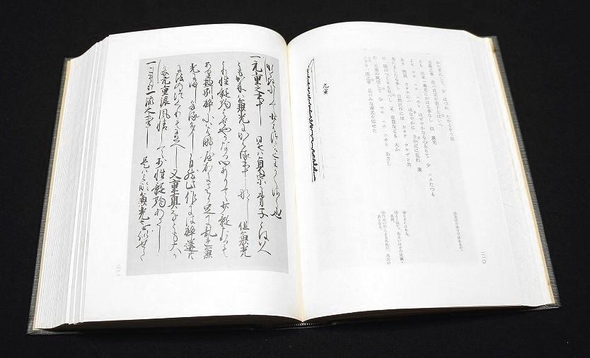 ◆刀剣書◆-日本古刀研究五部書-昭和44年限定発行1000部の希少本です!_画像2