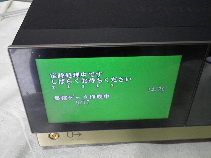 △JOYSOUND 業務用 通信カラオケ機器 UGA-N10 【K0112K2】_画像5