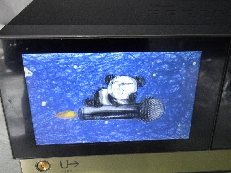△JOYSOUND 業務用 通信カラオケ機器 UGA-N10 【K0112K2】_画像4