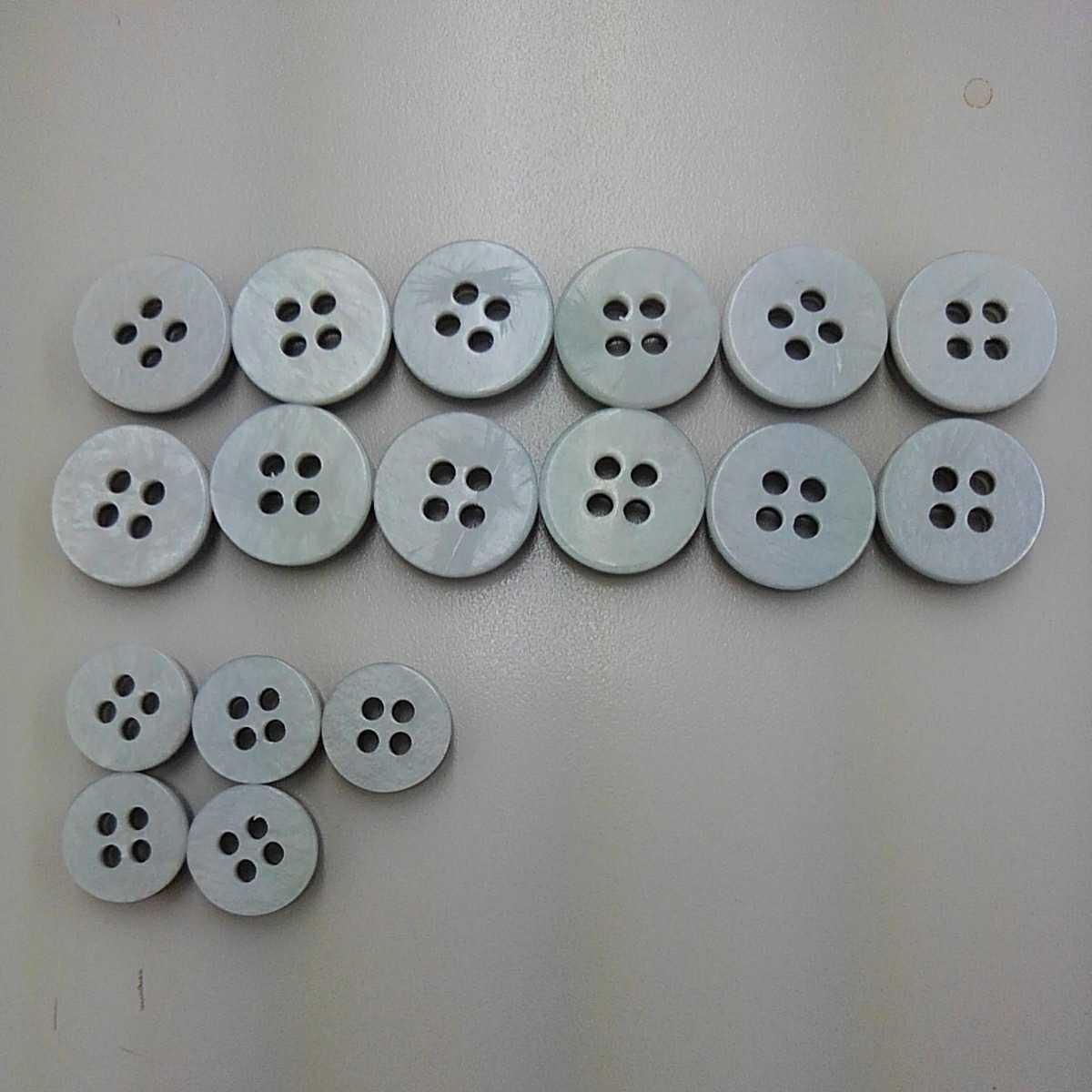 ◆ボタンダウンシャツ用 ボタン 大12個+小5個 クリアグレー×グレー◆_画像2