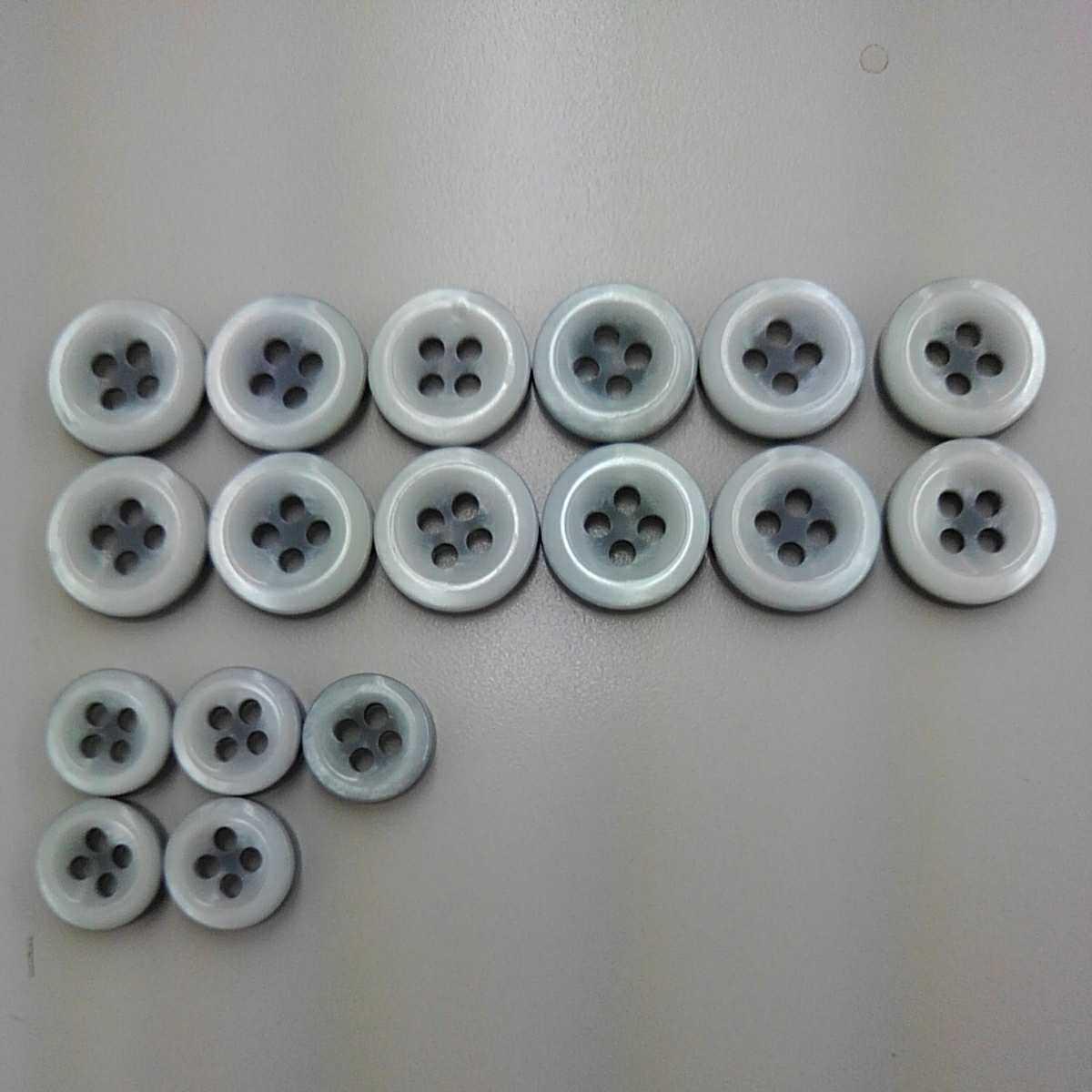 ◆ボタンダウンシャツ用 ボタン 大12個+小5個 クリアグレー×グレー◆_画像1