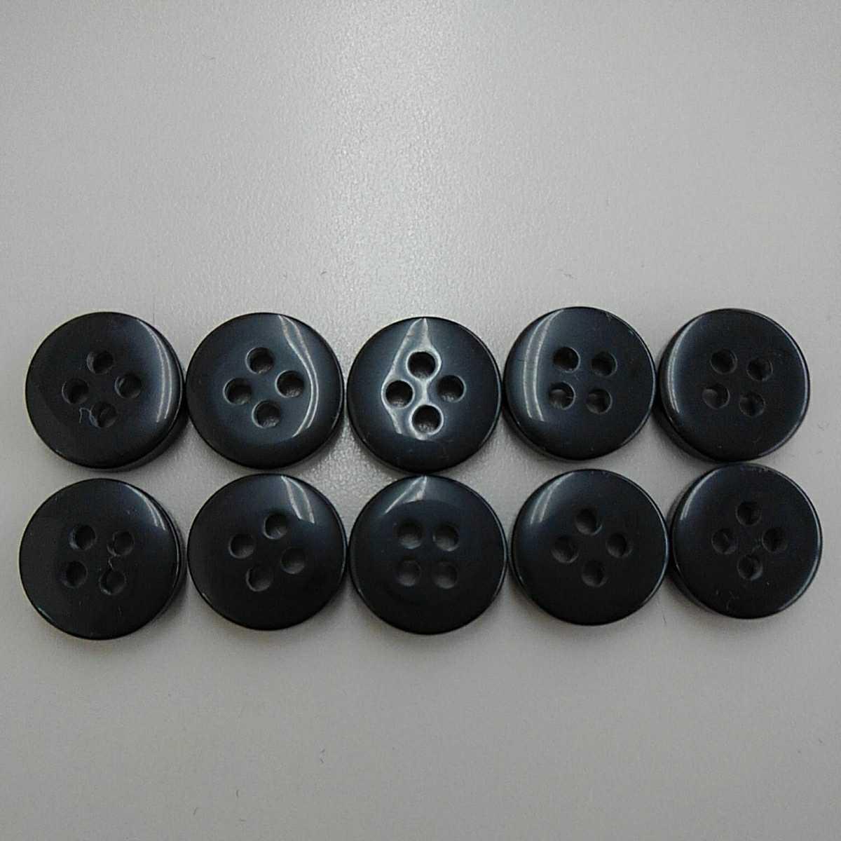 ◆シャツ用 ボタン 10個 クリアブラック◆_画像2