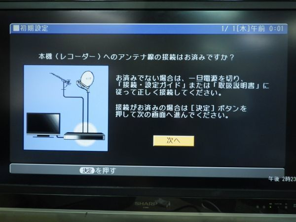 難あり■SHARP シャープ AQUOS アクオス 2番組同時録画 ブルーレイレコーダー HDD/320G B-CASカード/リモコン付 BD-HDW43■_画像3