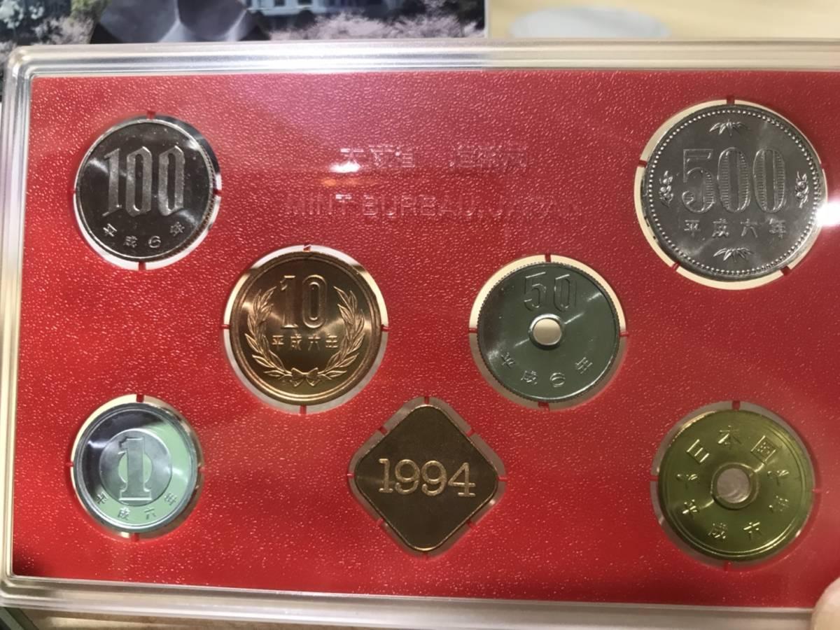 【2293-20】☆1994年 平成6年 Explanation of Coins 大蔵省 造幣局 ★ ミントセット 記念硬貨 貨幣 メダル コイン☆ コレクション☆彡_画像2