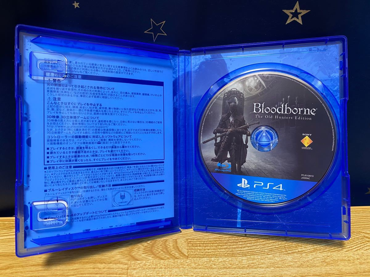 PS4ソフト ブラッドボーン Bloodborne The Old Hunters Edition