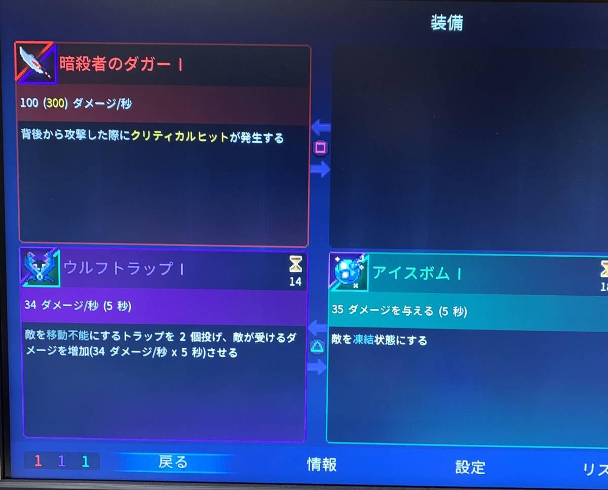 PS4 DEAD CELLS 北米版 日本語対応