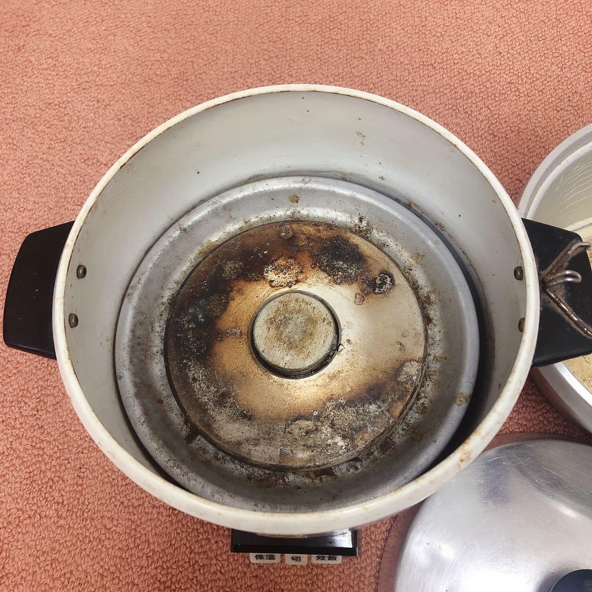 昭和レトロ日立 炊飯器