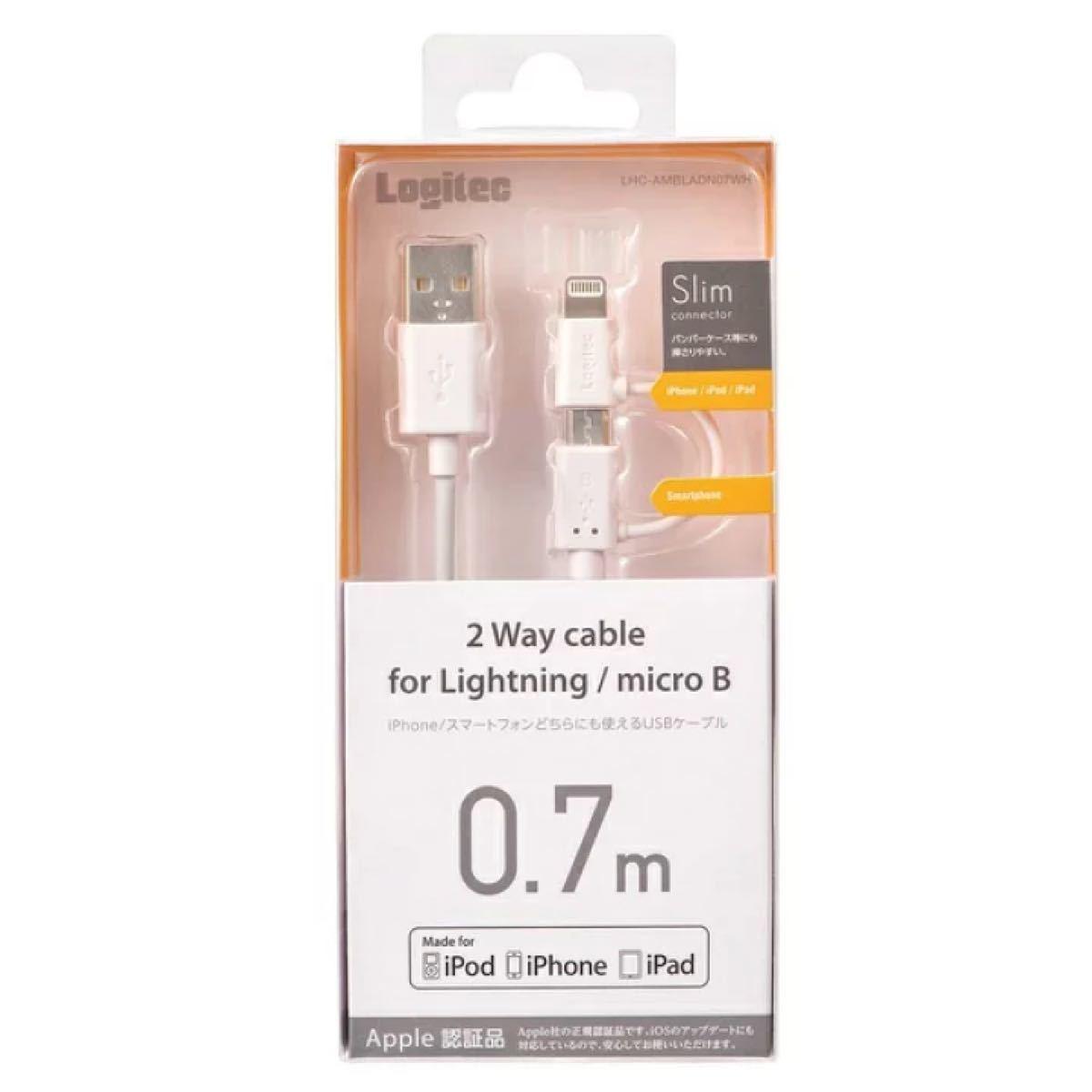 Lightning 変換アダプタ付 microUSB マイクロUSBケーブル