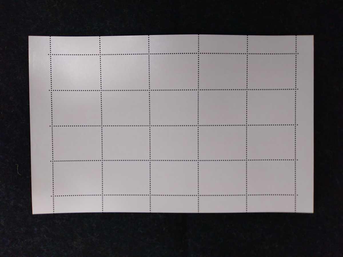 【未使用】記念切手シート 天皇陛下御在位六十年記念 額面1200円分_画像2