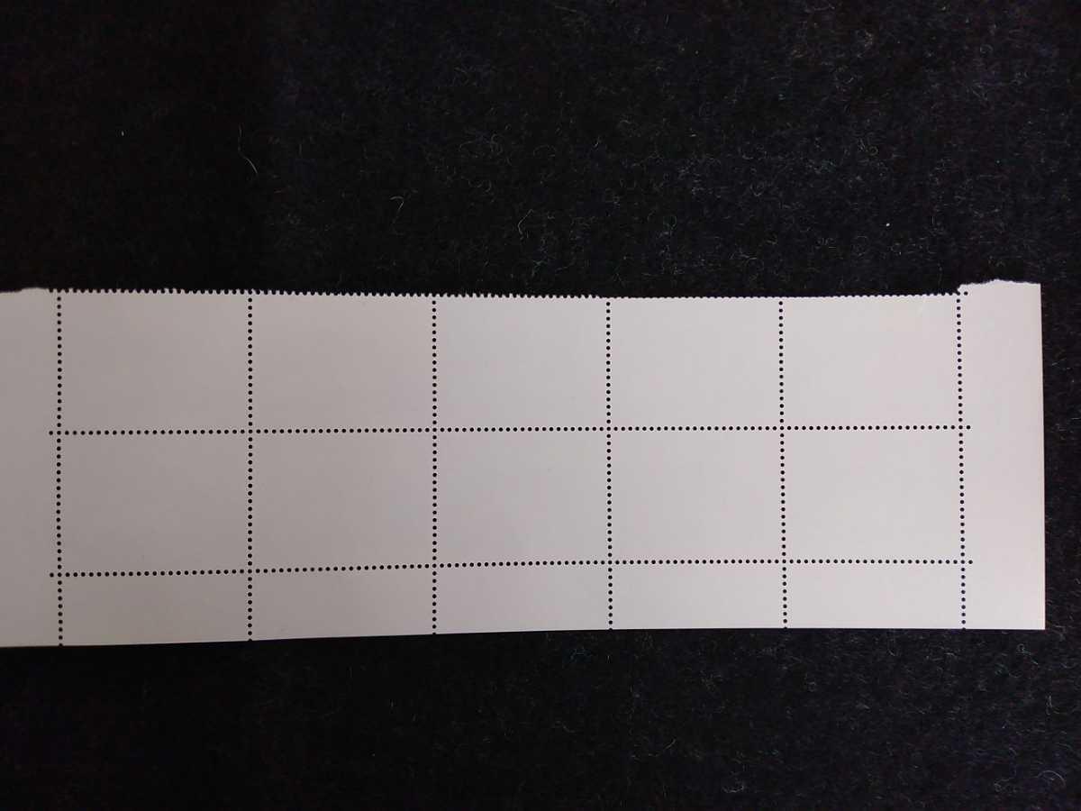 【送料無料】記念切手 ★海洋生物学100周年記念★60円×10枚_画像3