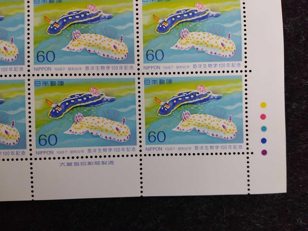 【送料無料】記念切手 ★海洋生物学100周年記念★60円×10枚_画像2