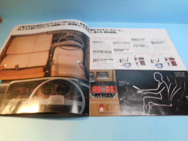 マツダ 新型 タイタン ダンプ 1980年代 全20ページ カタログ 自動車 _画像3