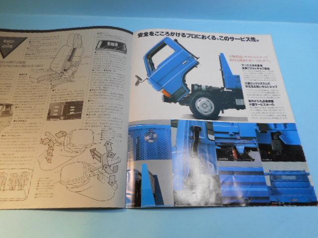 マツダ 新型 タイタン ダンプ 1980年代 全20ページ カタログ 自動車 _画像5