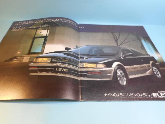 トヨタ カローラ レビン 5代目 1987年 全26ページ カタログ 自動車 _画像2