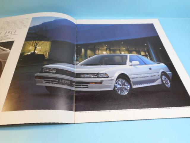 トヨタ カローラ レビン 5代目 1987年 全26ページ カタログ 自動車 _画像3