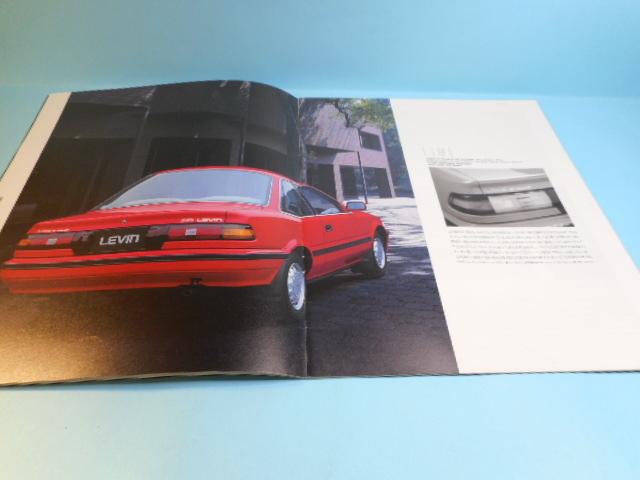 トヨタ カローラ レビン 5代目 1987年 全26ページ カタログ 自動車 _画像4