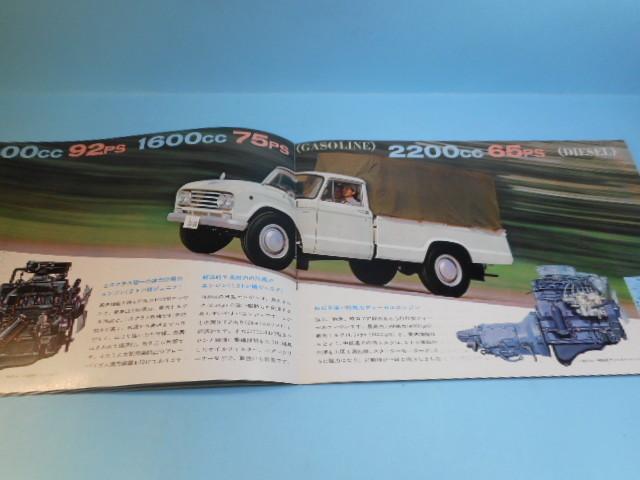 ニッサン ジュニア ガソリン 2000 1600 ディーゼル2200 1960年代 全10ページ カタログ 自動車 NISSAN 日産_画像3