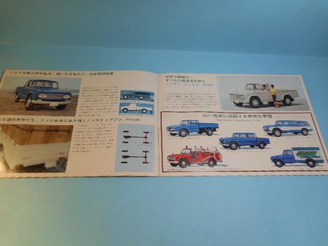 ニッサン ジュニア ガソリン 2000 1600 ディーゼル2200 1960年代 全10ページ カタログ 自動車 NISSAN 日産_画像4