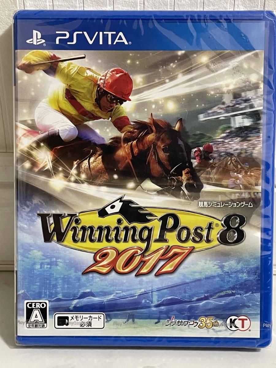 新品未開封 Winning Post 8 2017 PSVita_画像1